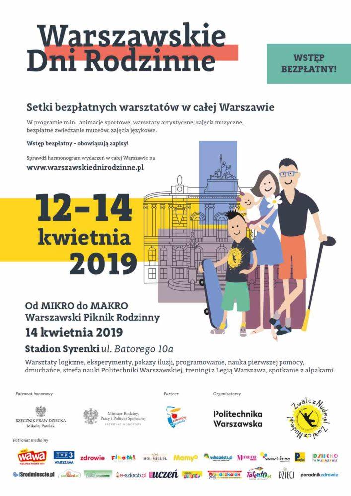 Warszawskie Dni Rodzinne 2019